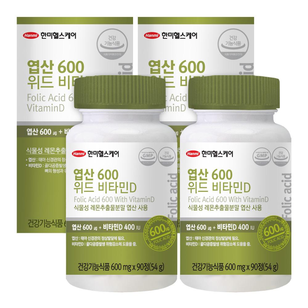한미헬스케어 엽산 600 위드 비타민D, 90정, 2개입