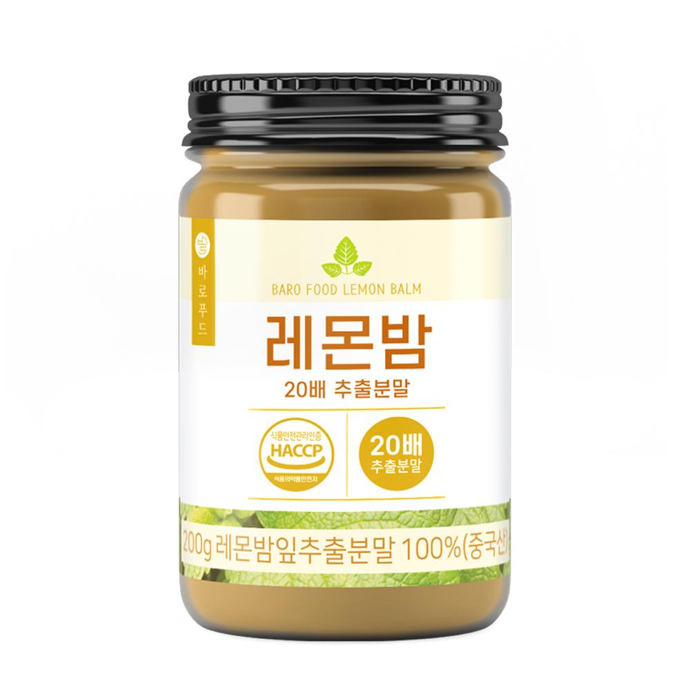 바로푸드 레몬밤 20배 추출분말, 200g, 1개