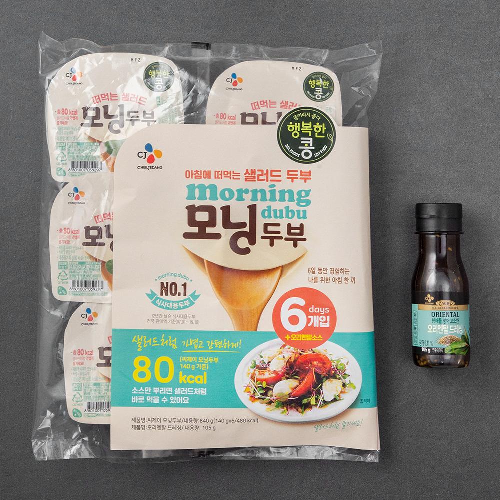 행복한콩 샐러드 두부 모닝두부140g x 6개입 + 오리엔탈 드레싱 105g, 1세트