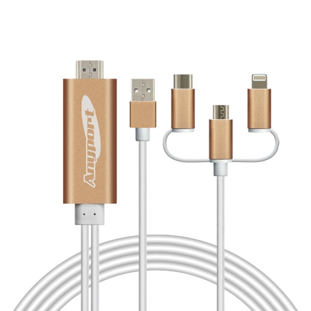 애니포트 HDMI 아이폰 안드로이드 올인원 미러링케이블, AP-MW9, 1개