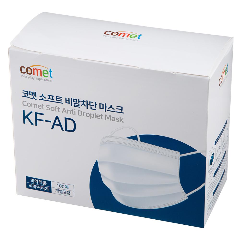 코멧 KF-AD 비말차단 마스크 (개별포장), 100개입, 1개