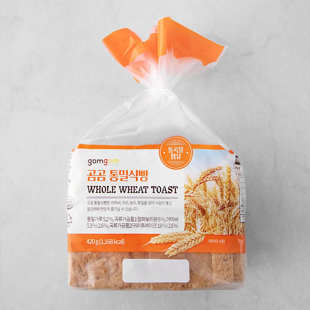 곰곰 통밀식빵, 420g, 1개