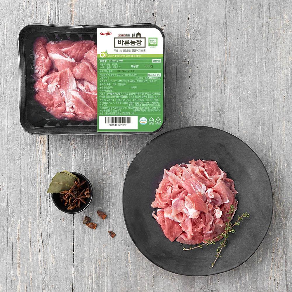 선진포크 바른농장 한돈 동물복지 인증 앞다리살 불고기 (냉장), 500g, 1팩
