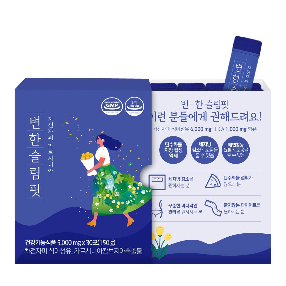 ONFOOD 변한 슬림핏 차전자피 가르시니아, 5g, 30포