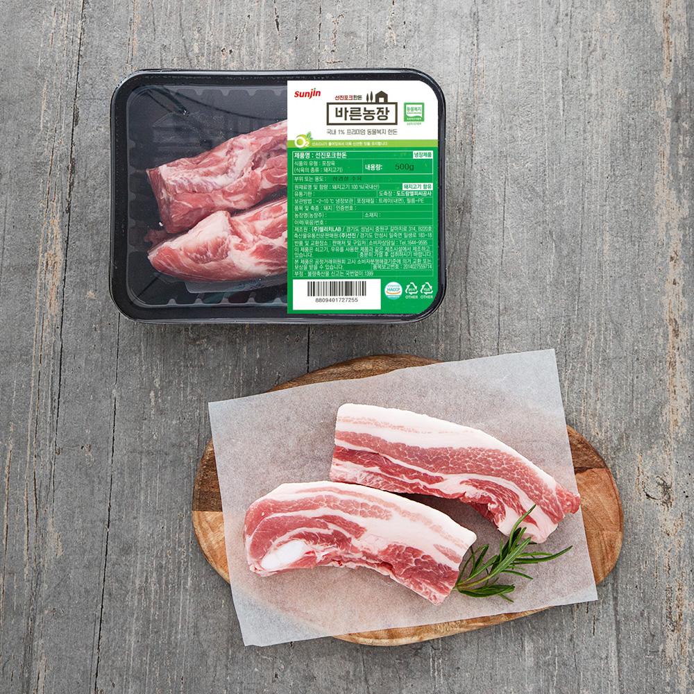 선진포크 바른농장 한돈 동물복지 인증 수육용 삼겹살 (냉장), 500g, 1팩