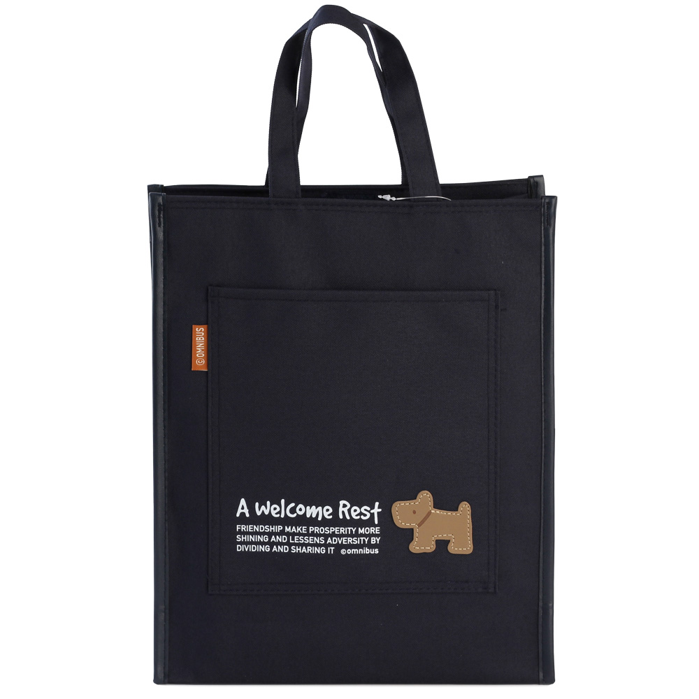 옴니버스 해리 보조가방