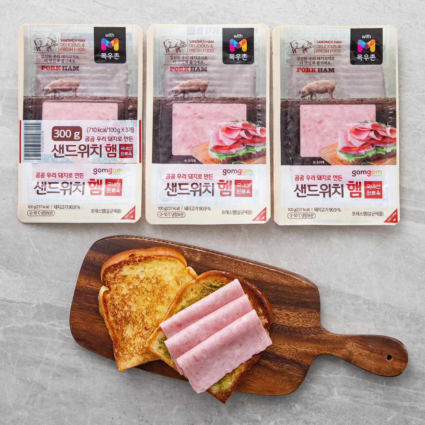 [슬라이스] 곰곰 샌드위치 햄, 100g, 3팩 - 랭킹3위 (5990원)