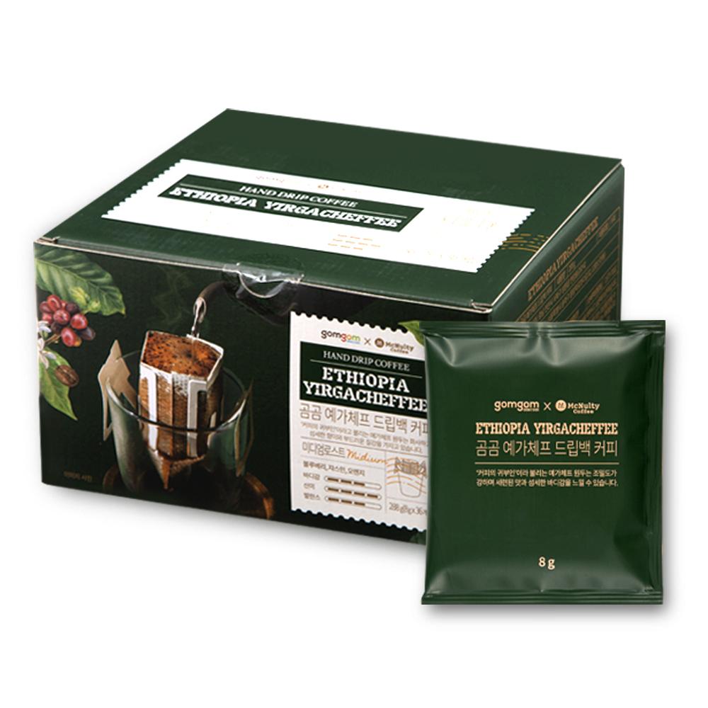 곰곰 에티오피아 예가체프 드립백 커피, 8g, 36개입