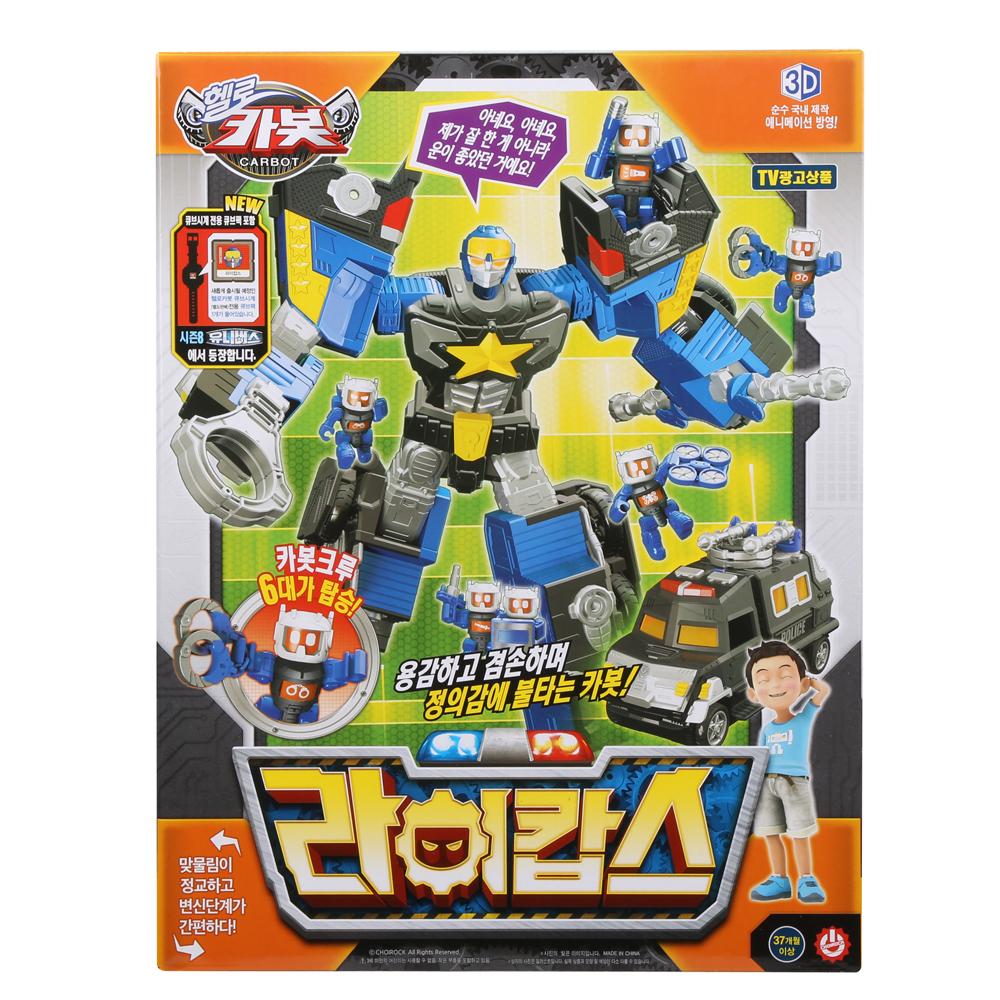 헬로카봇 라이캅스 로봇장난감, 혼합 색상