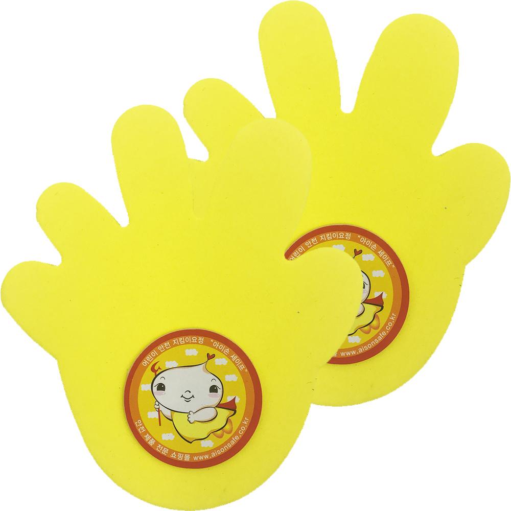 아이손세이프 손바닥 캐릭터형 문닫힘 방지 쿠션 핸드프로텍터, 노랑, 2개