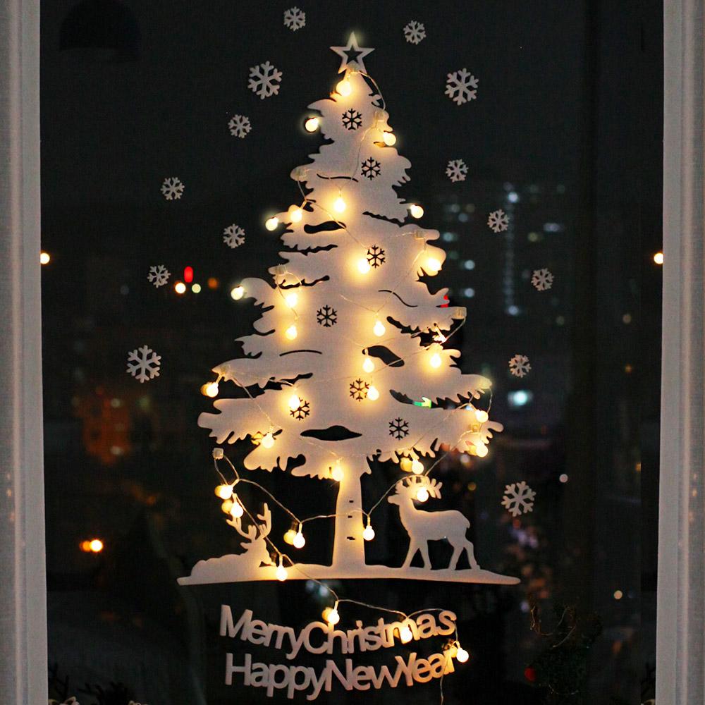 조아트 크리스마스 화이트 폼 벽트리 + 뽀숑루돌프, 사슴웜