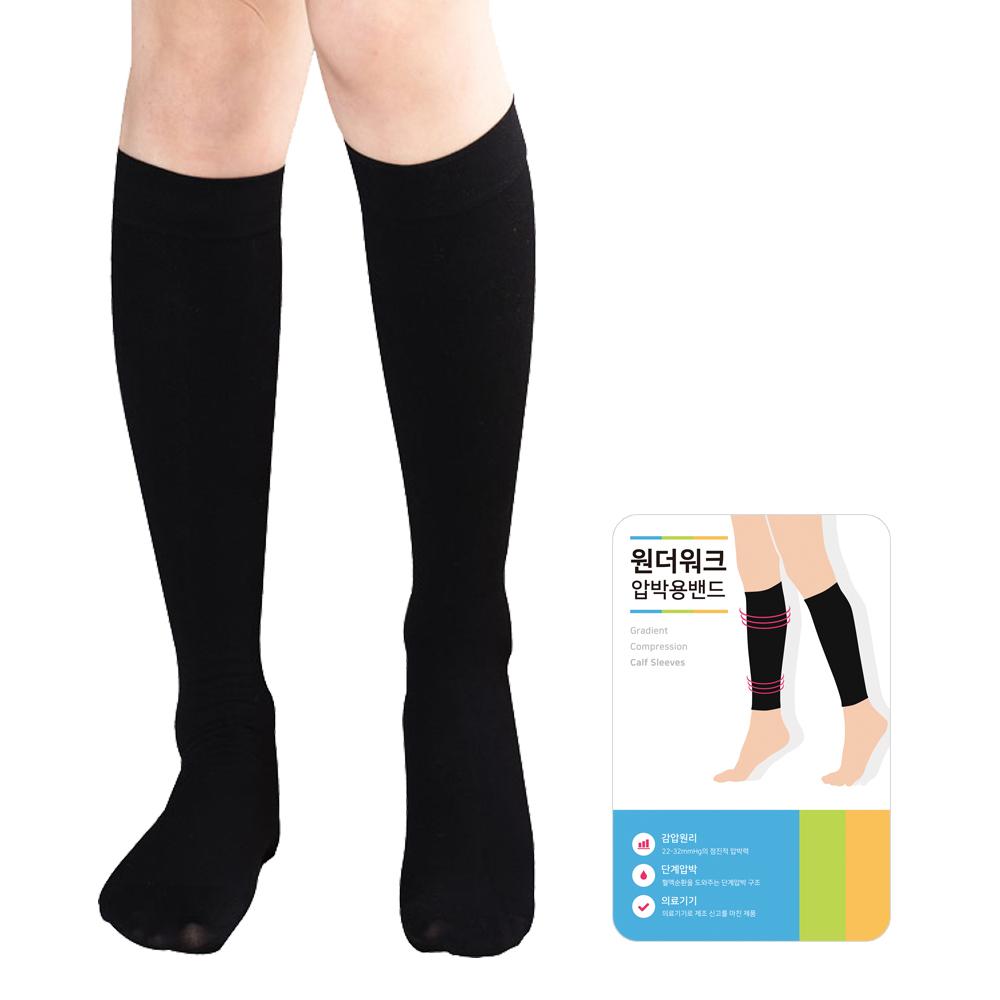원더워크 의료용압박스타킹 무릎형/발막힘 검정색, 1개 (POP 5414581)