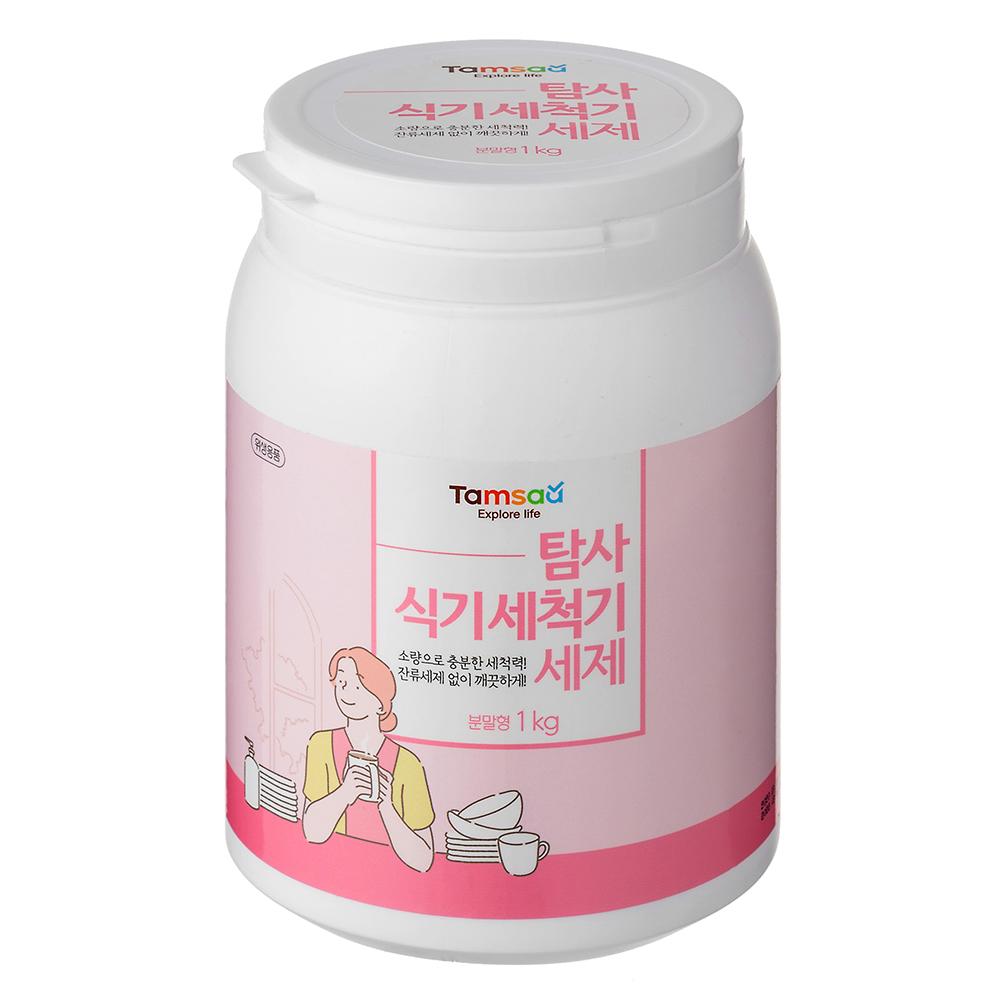 쿠팡 브랜드 - 탐사 식기세척기 세제, 1kg, 1개