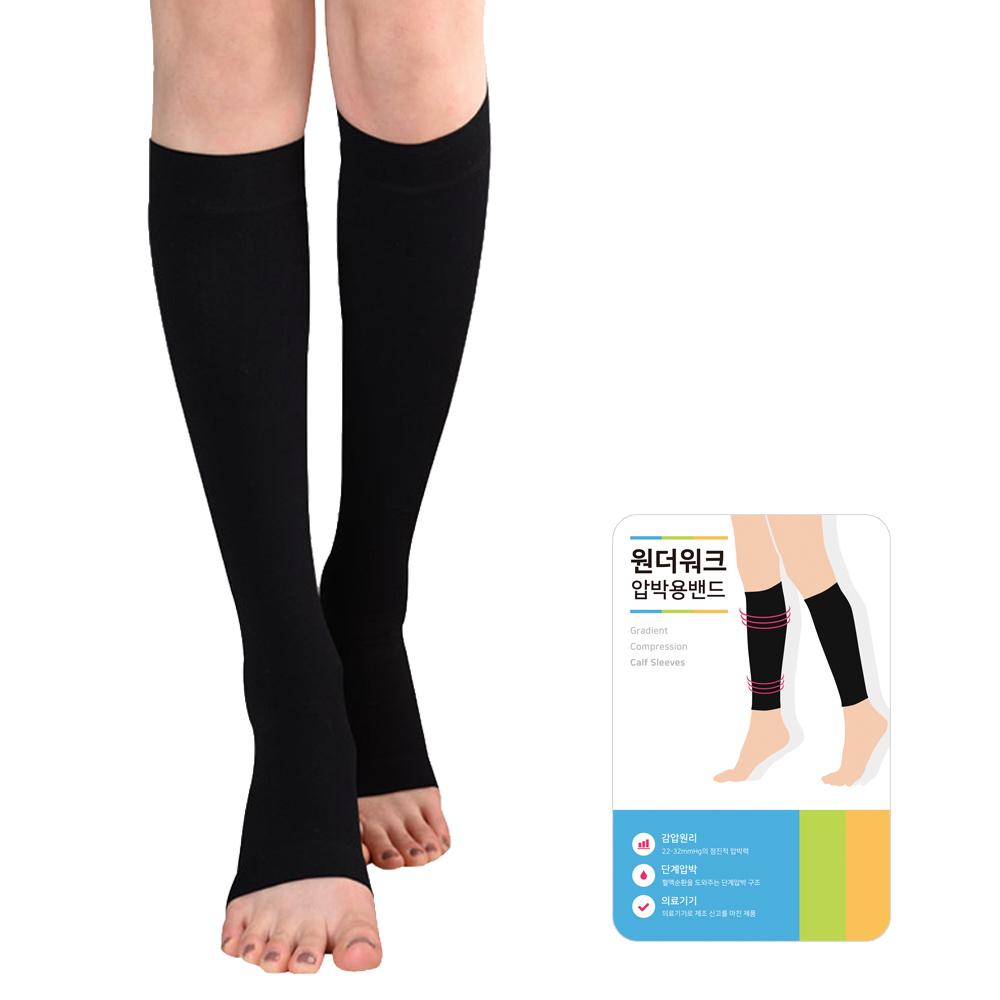 원더워크 의료용압박스타킹 무릎형/발트임 검정색, 1개 (POP 5414585)