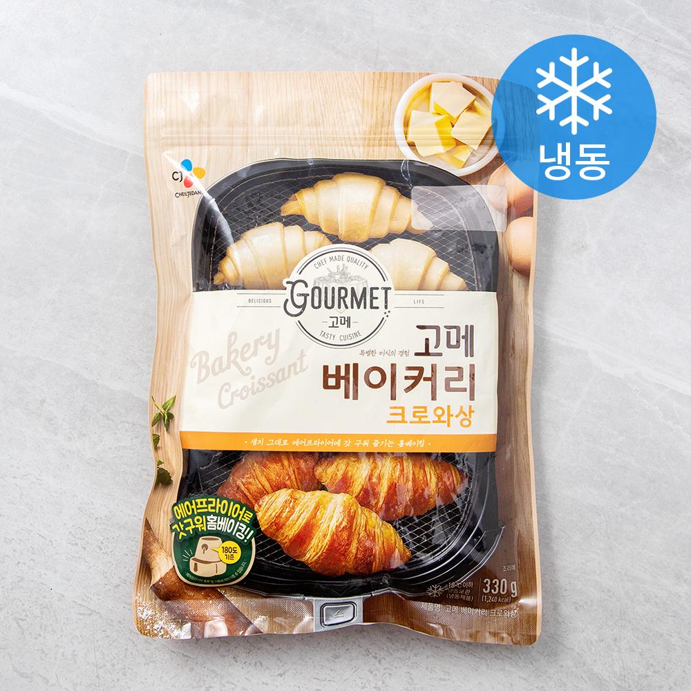 고메 베이커리 크로와상 (냉동), 330g, 1개
