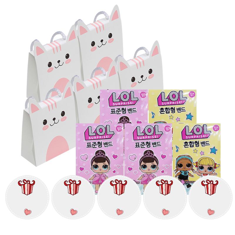 킨더맘 어린이집 생일선물 LOL 밴드 5p 세트 핑크 1세트