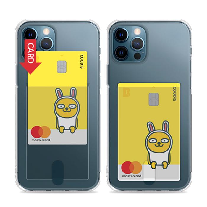 쿠디스 카드포켓 젤리 투명 휴대폰 케이스 2p (POP 5844413503)