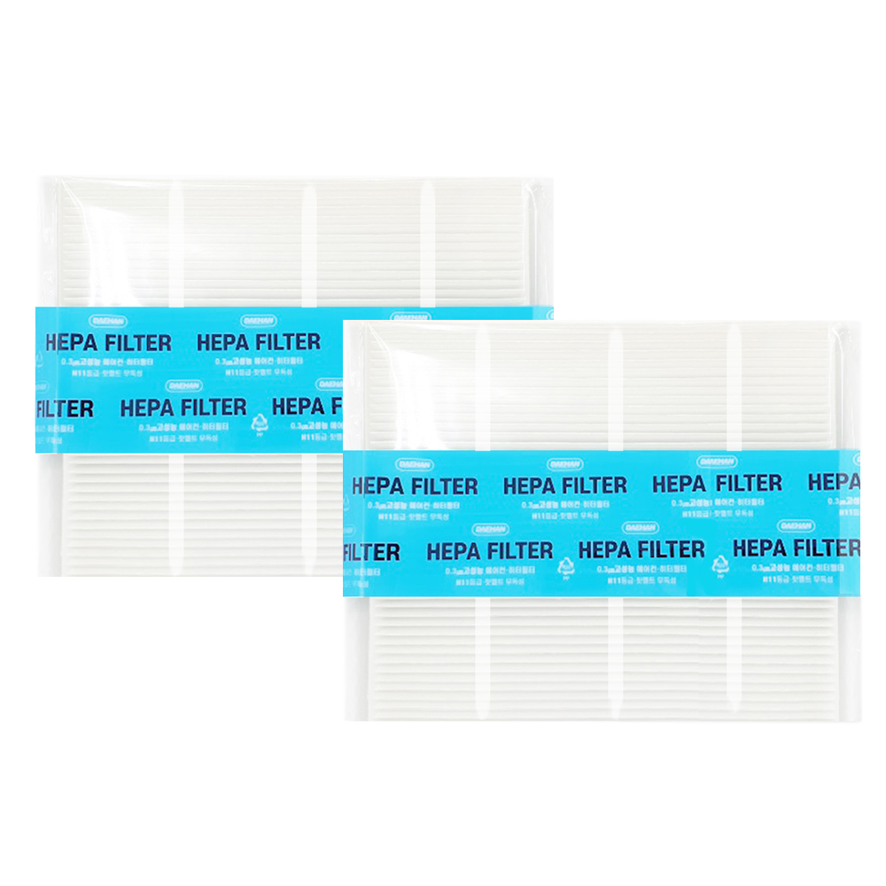 대한 헤파 자동차 에어컨 필터, H099, 2개