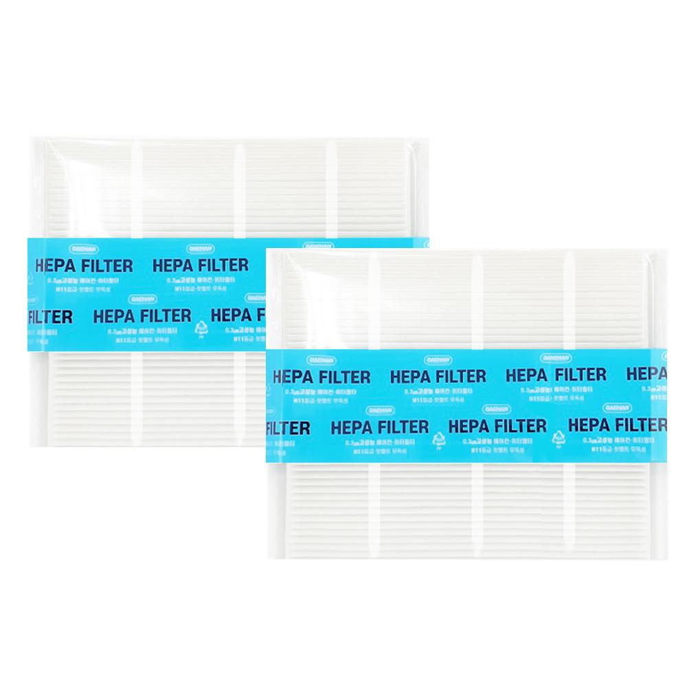 대한 헤파 자동차 에어컨 필터, H105, 2개 (POP 1114163774)