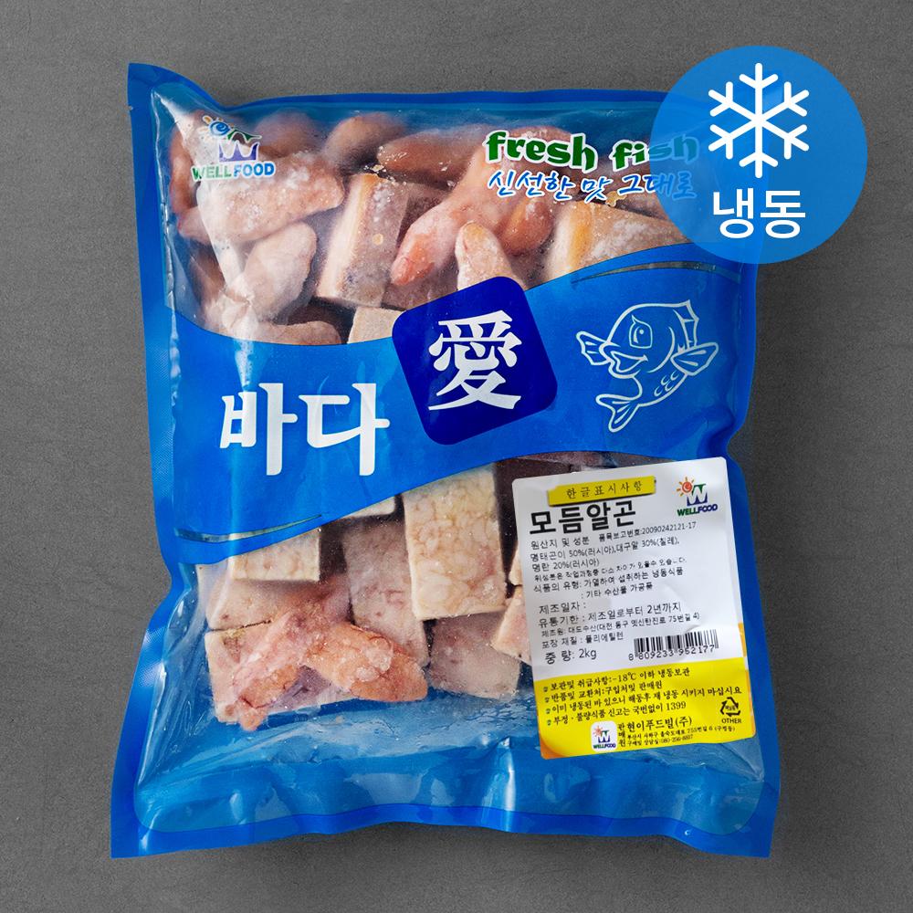 현이푸드빌 모듬알곤 (냉동), 2kg, 1봉