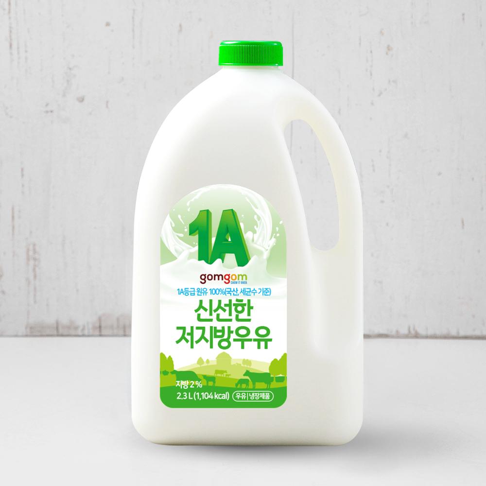 곰곰 신선한 저지방우유, 2.3L, 1개