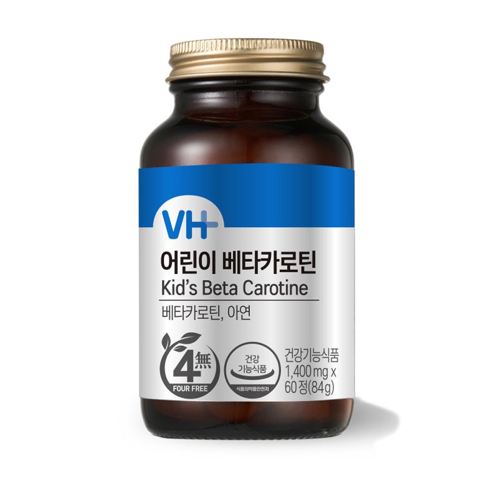 비타민하우스 어린이 베타카로틴, 60정, 1개