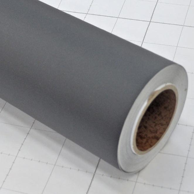 현대인테리어필름 컬러 단색시트지 SL541