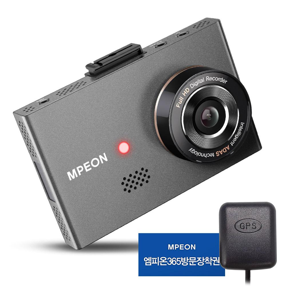 엠피온 전후방 풀HD 블랙박스 32GB MDR-F460 PLUS + 방문장착권 + GPS, MDR-F460+