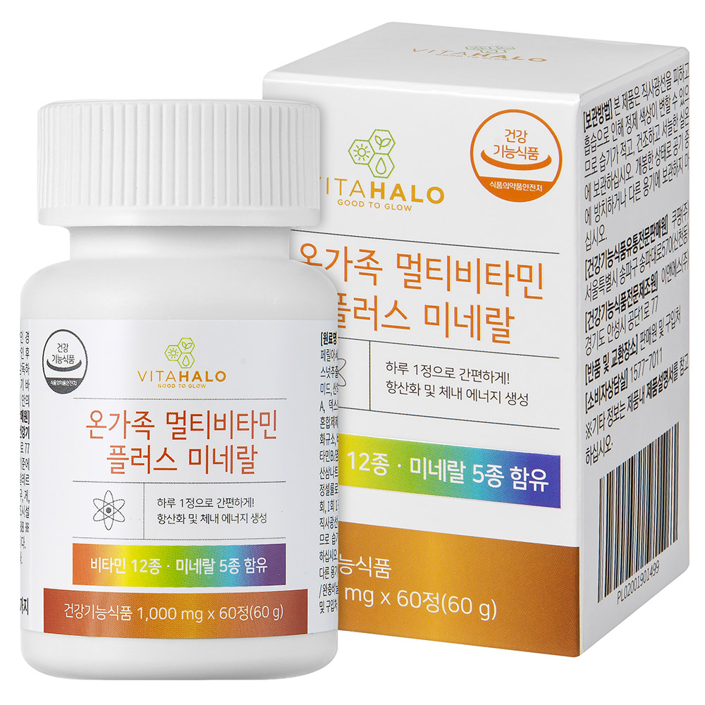 종합비타민 추천 최저가 실시간 BEST
