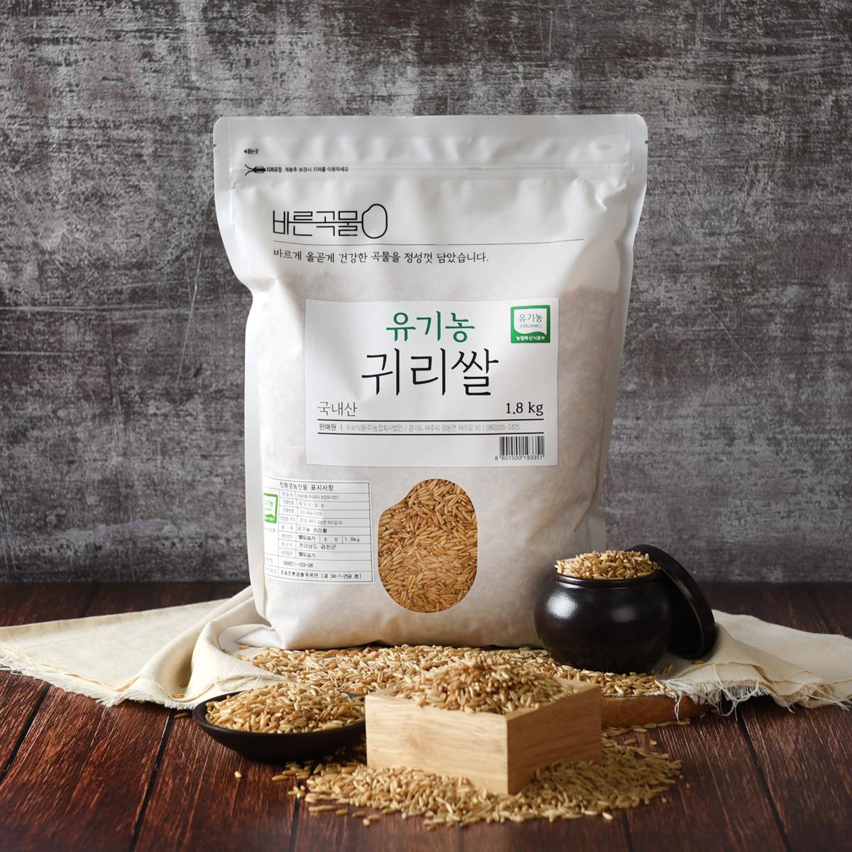 바른곡물 국산 유기농 귀리쌀, 1.8kg, 1개