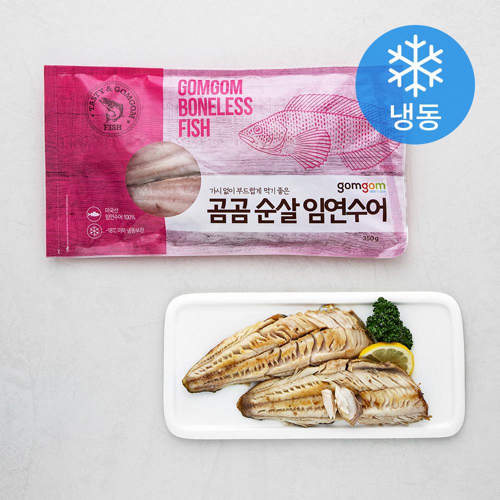 곰곰 순살 임연수어, 350g, 1개