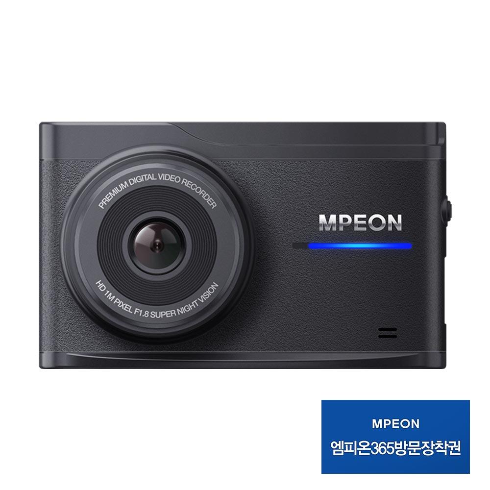 엠피온 전후방HD 2채널 블랙박스, MDR-H230