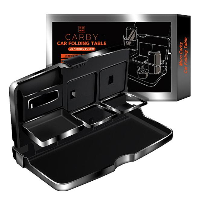 무로 카바이 차량용 폴딩 테이블, 검은색, 1PIECE