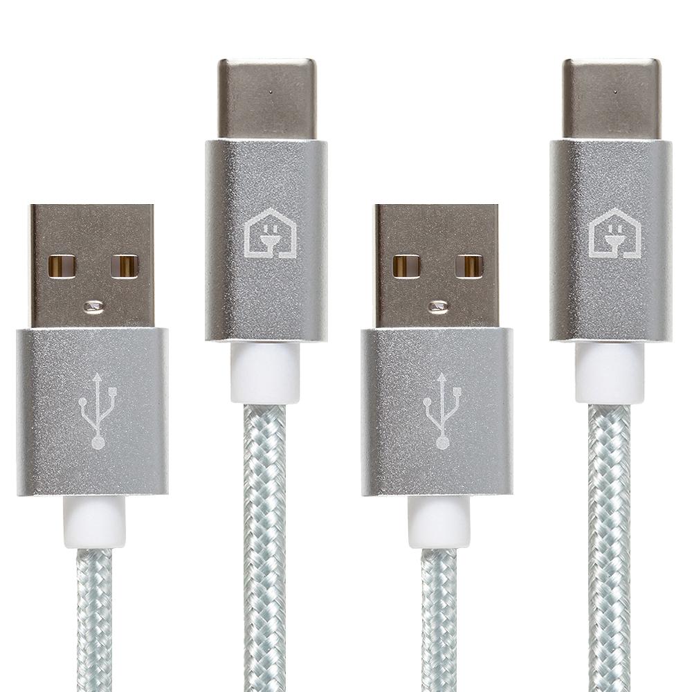 쿠팡 브랜드 - 홈플래닛 고속충전케이블 C타입, 실버, 1.5m, 2개