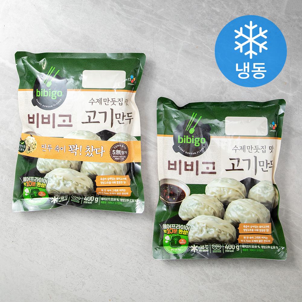 비비고 수제고기만두 (냉동), 400g, 2개