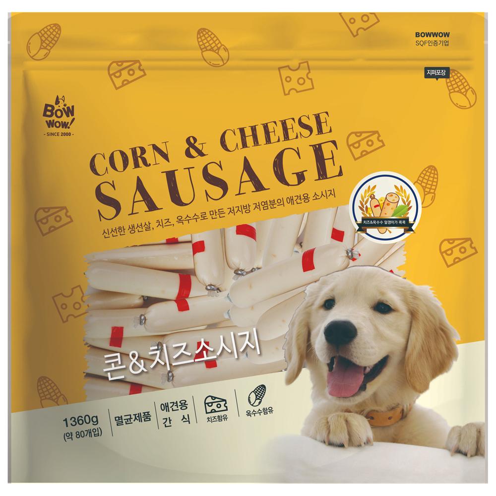 바우와우 콘&치즈 강아지 소세지 1.36kg, 콘 + 치즈 혼합맛, 1개