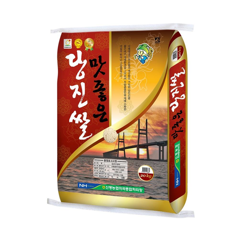 농협 2020년 신평 맛좋은 당진쌀, 20kg, 1개