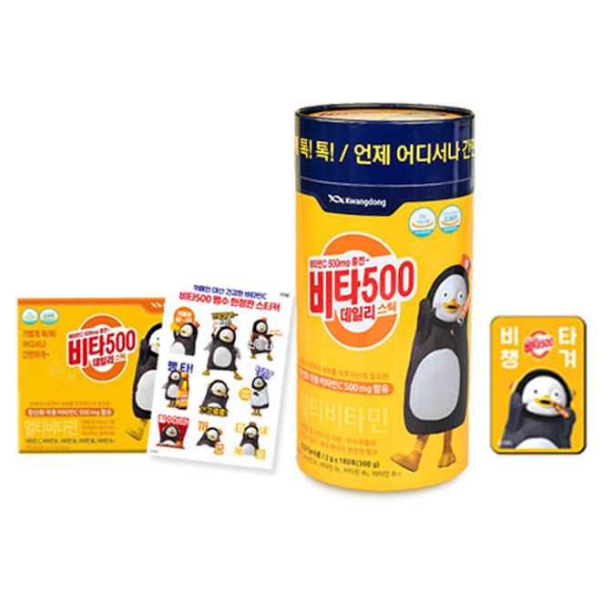 광동 펭수버전 비타500스틱 2g x 210p + 펭수 스티커 + 펭수 굿즈 랜덤발송 세트, 1세트