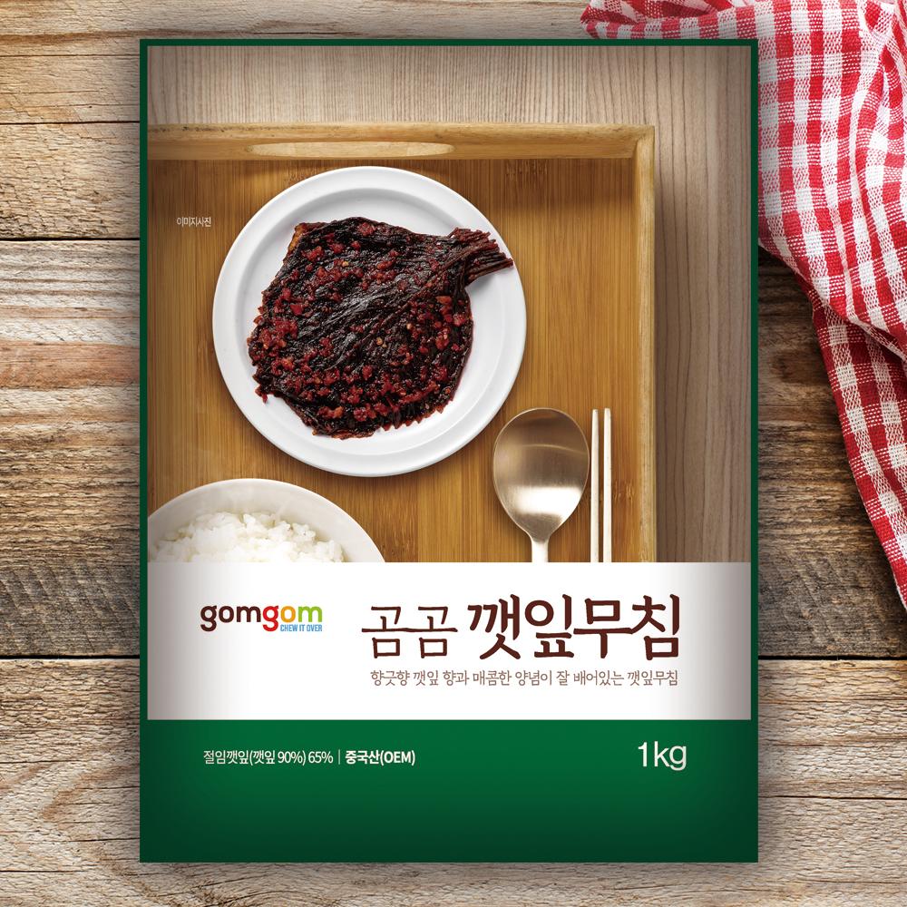 곰곰 깻잎무침 (냉장), 1kg, 1개