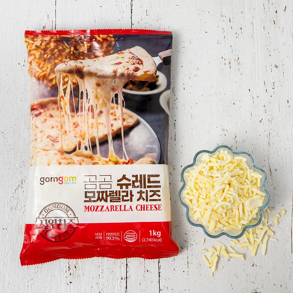 모짜렐라 자연 치즈 추천 최저가 실시간 BEST