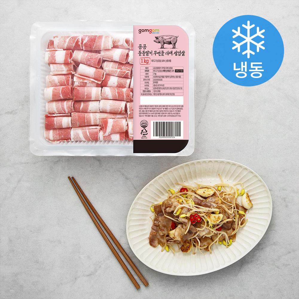 곰곰 돌돌말이 무연골 대패 삼겹살 (냉동), 1kg, 1개입