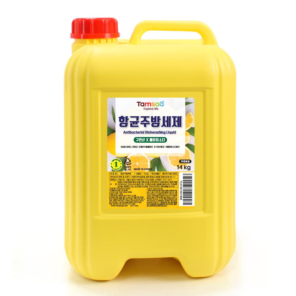 탐사 항균 상큼한 레몬 주방세제, 14kg, 1개