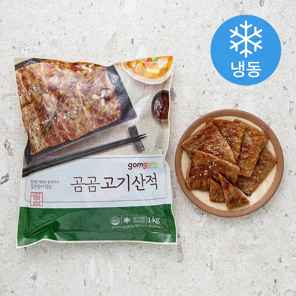 곰곰 고기산적 (냉동), 1000g, 1개