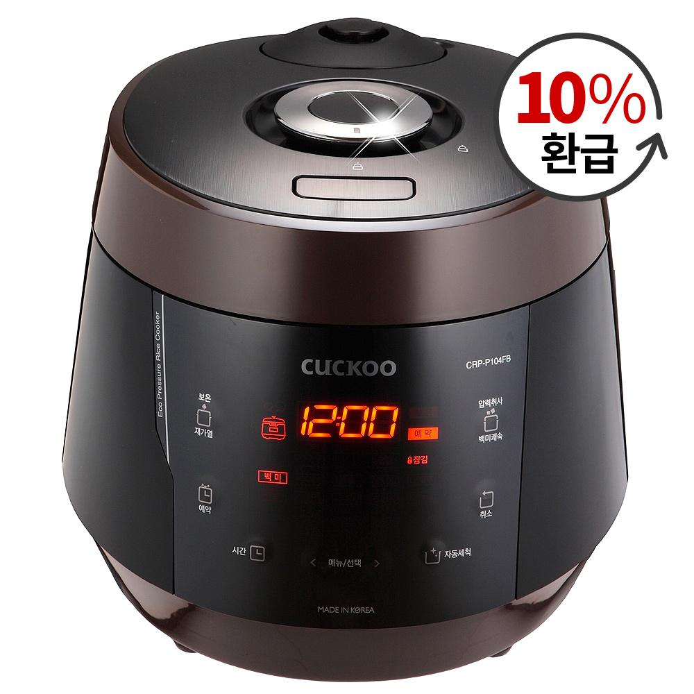쿠쿠 전기압력밥솥 10인용, CRP-P104FB