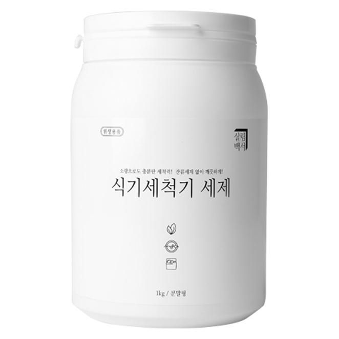 살림백서 식기세척기 세제 분말형, 1kg, 1개