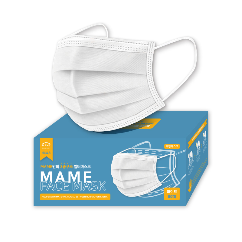 [생활용품] MAME 3중구조 일회용 마스크, 50개입, 1개, 화이트 - 랭킹21위 (2550원)