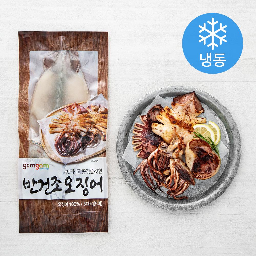 곰곰 반건조 오징어 500g (5미), 1개