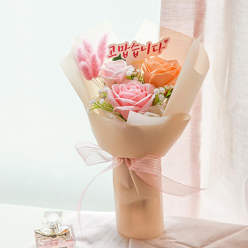RYMD 조화 핑크 로즈 비누꽃 졸업식 꽃다발, 혼합 색상