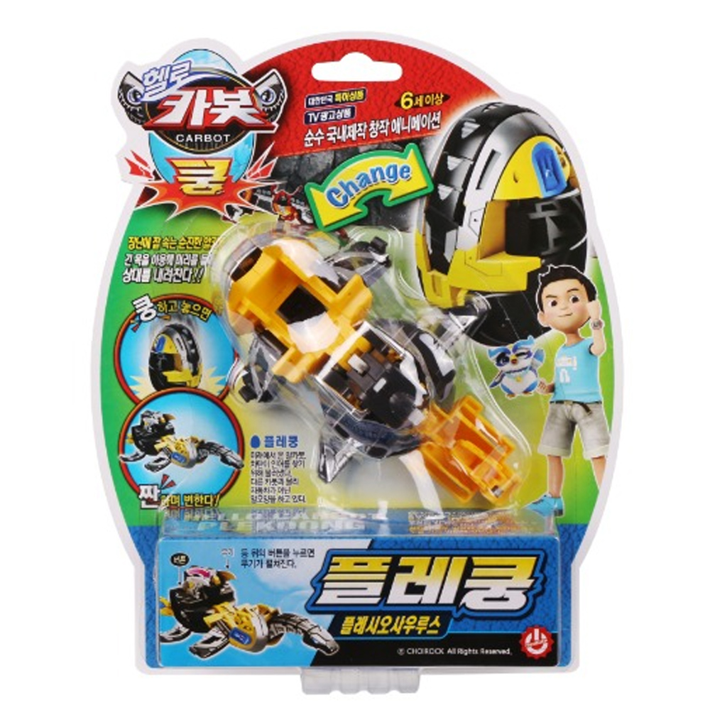 헬로카봇 플레쿵 플레시오사우루스 로봇장난감, 혼합 색상