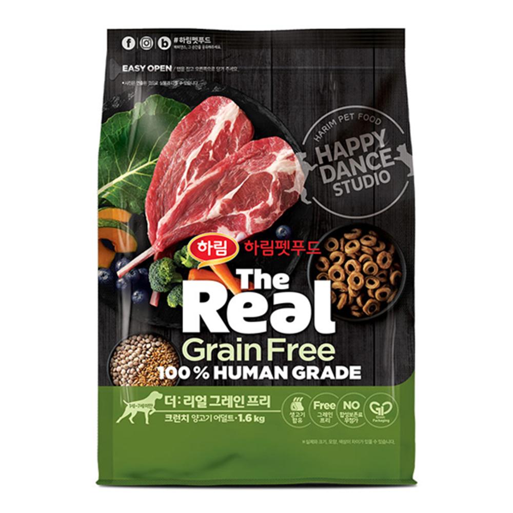 하림펫푸드 더리얼 그레인프리 크런치 어덜트 강아지사료, 양, 1.6kg